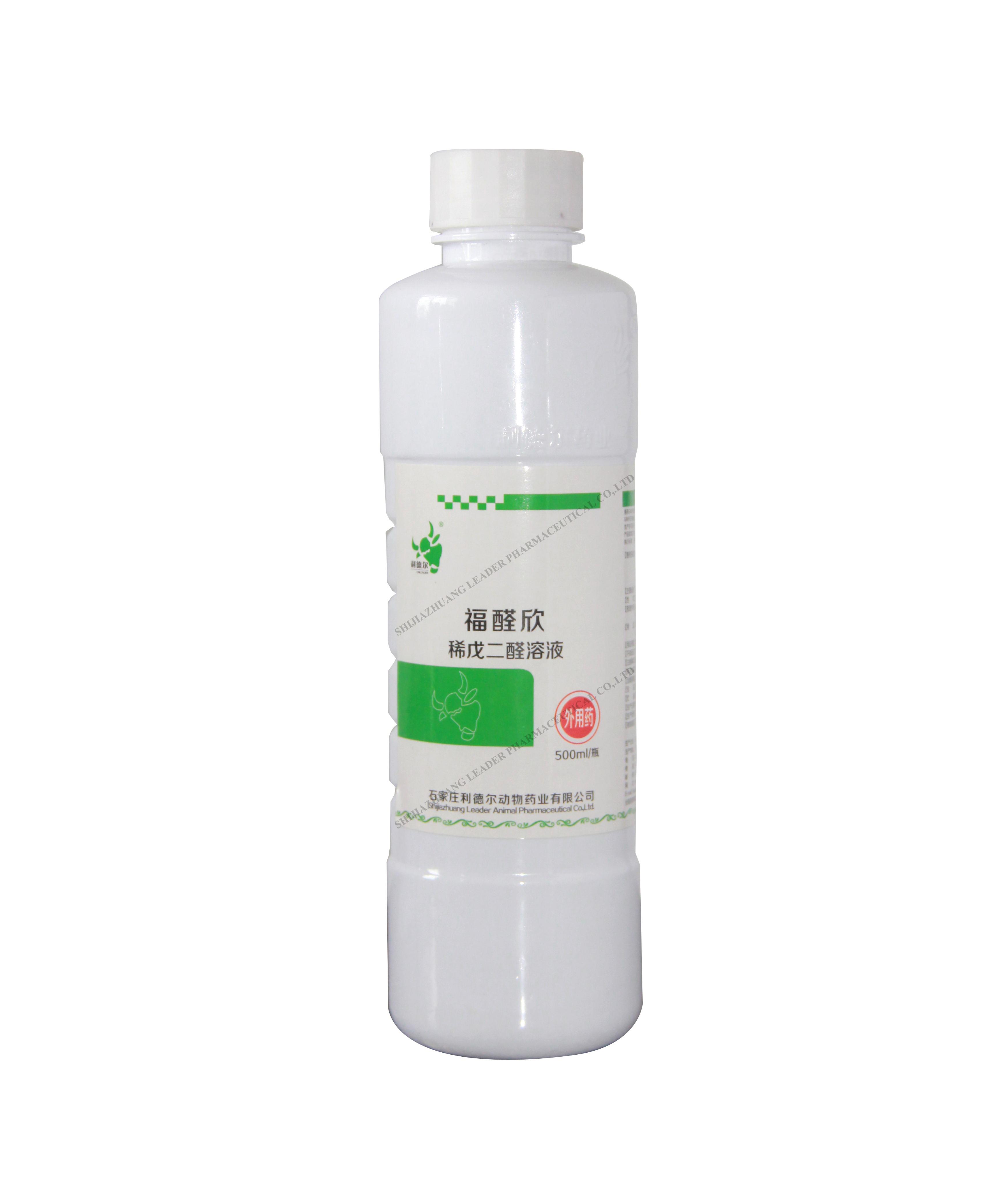 Glutaraldehyde Solution Time2015 12 2